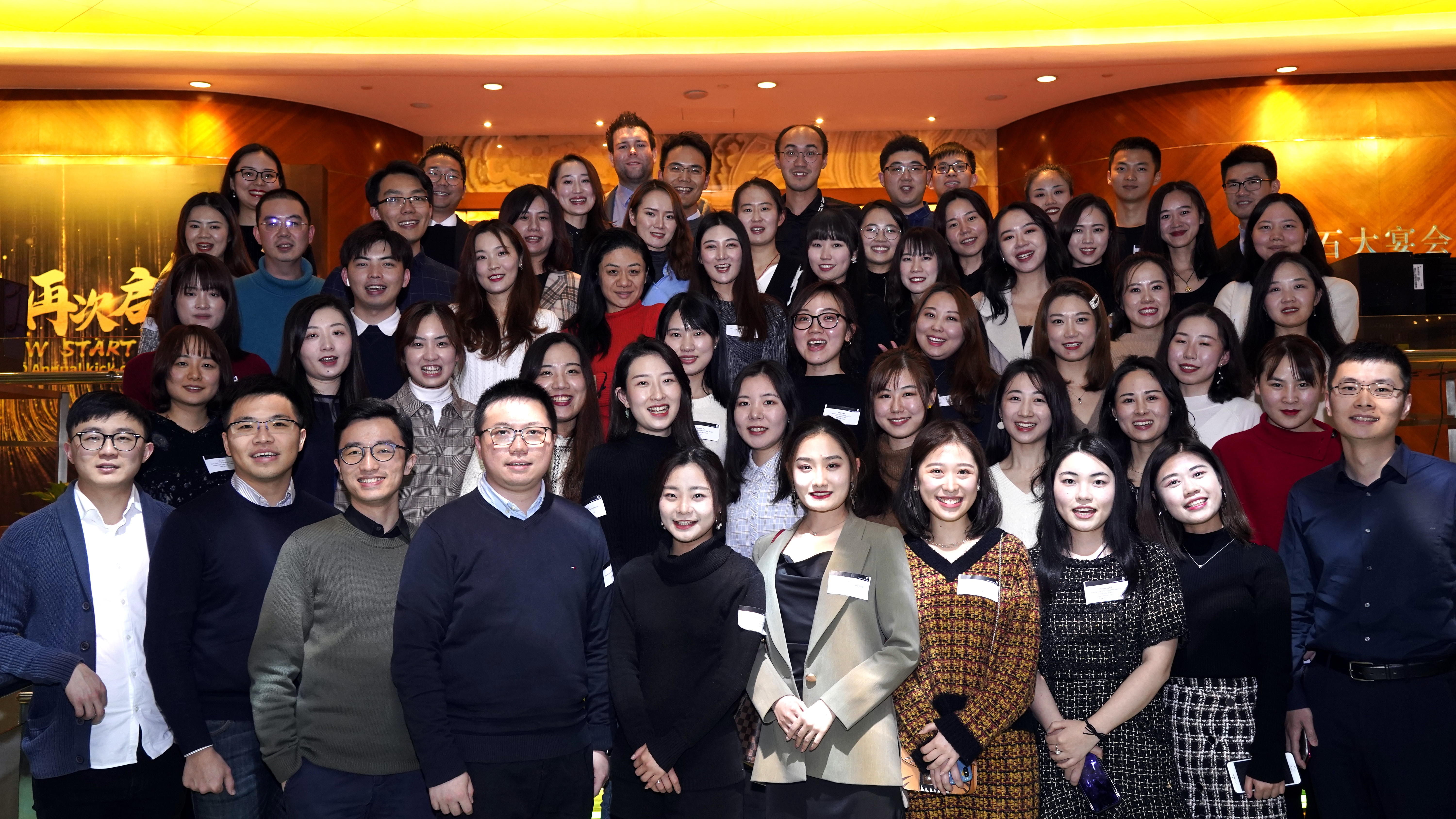 Alumni in China consider the future of analytics and artificial intelligence