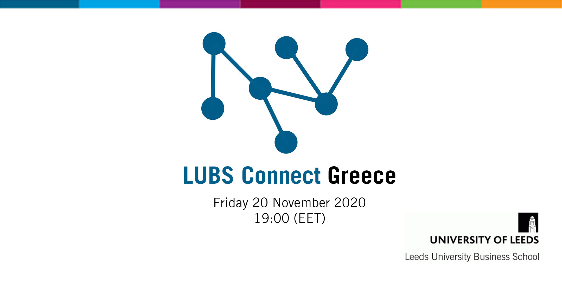 LUBS Connect Greece