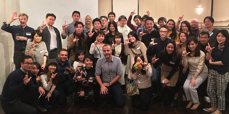 Exploring the opportunities and threats of big data with alumni in Japan