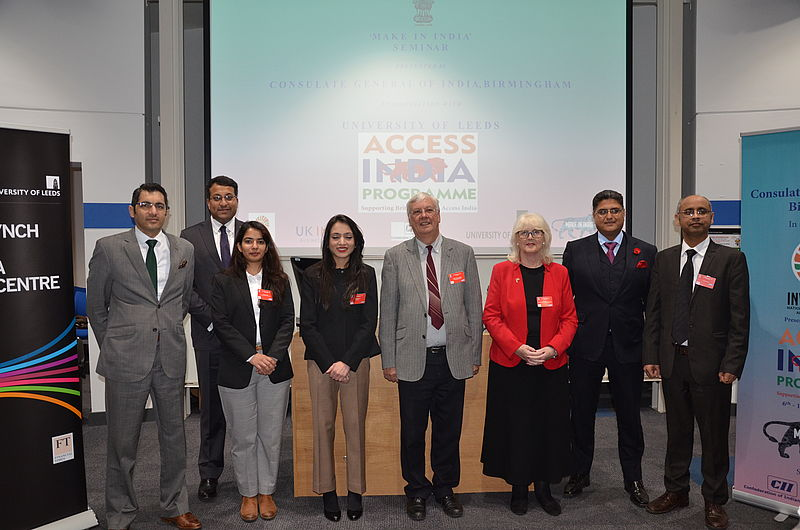 'Make in India' event at the Business School